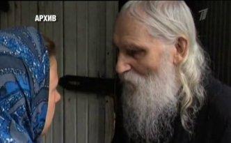 Russian Saint of XX century