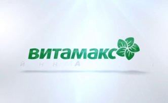 VitaMax Presentation